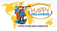 Хеппи Колумбус