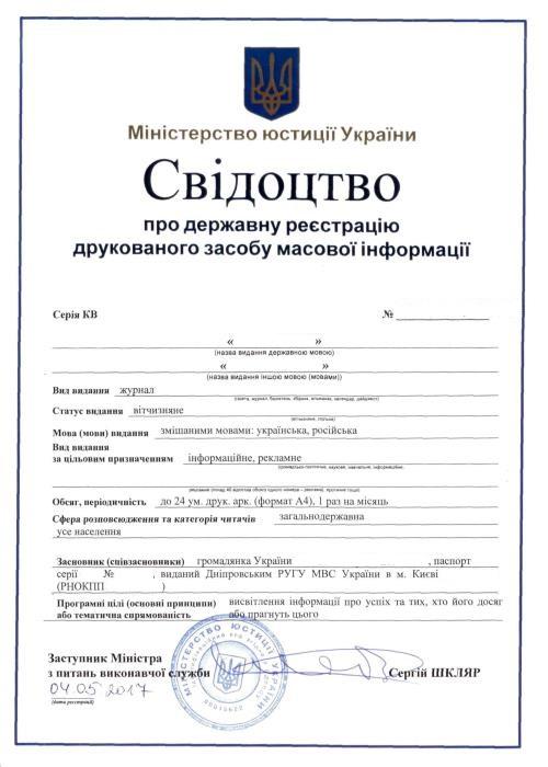 Основание признать протокол об административном правонарушении незаконным
